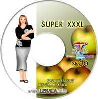 Компьютерный журнал (CD-диск)